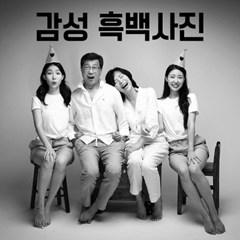 [홍대 아이스튜디오] 감성 흑백사진 2컨셉 (모든 원본파일 제공)
