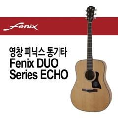 영창 통기타 피닉스 Fenix DUO Series ECHO