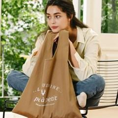 Brown market bag