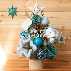 블루산타그레이트리45cmP 미니트리 크리스마스 TRHMES_(1511456)