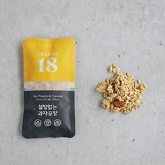 [그래놀라18] 무설탕 프로틴 그래놀라_코코넛 10팩