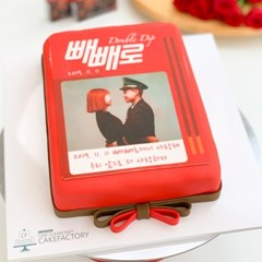 남친 여친 서프라이즈 빼빼로 포토 케이크