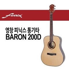 영창 통기타 피닉스 BARON 200D