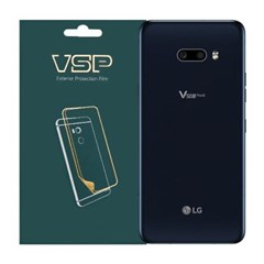 뷰에스피 LG V50S 씽큐 5G 무광 후면보호필름 2매