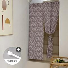 앨리스 리프 현관 가리개커튼+봉포함