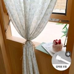 앨리스 옐로부케 창문 가리개커튼+봉포함