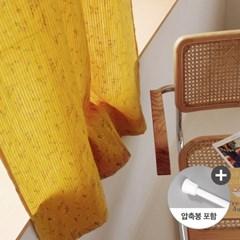앨리스 윈드플라워 창문 가리개커튼+봉포함