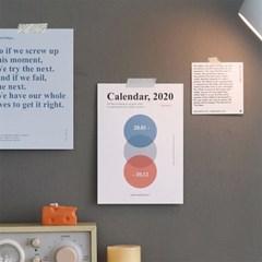 2020 컬러 무드 캘린더 (스티커 세트)