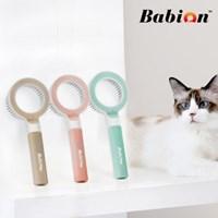 바비온 강아지 고양이 빗 360 Pet comb 핀 마사지 브러쉬