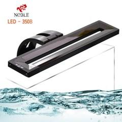 Noble 노블 걸이식 LED-350B 어항조명 - 화이트블루_(957154)