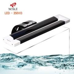 Noble 노블 걸이식 LED-350WB 어항조명 - 화이트_(957153)