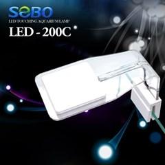 SOBO LED 수족관 등카바 어항 조명 (LED-200C)_(957137)