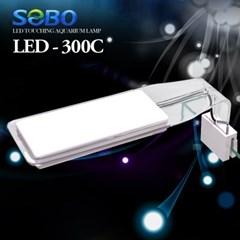 SOBO LED 수족관 등카바 어항 조명 (LED-300C)_(957136)
