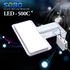 SOBO LED 수족관 등카바 어항 조명 (LED-500C)_(957135)