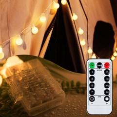 어반 LED 큰 앵두전구 40구 방수형_(1414480)