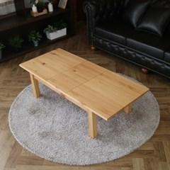 [리코베로] 비스토 소나무원목 다용도 확장형 테이블 1000~1300