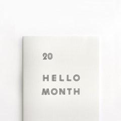 (2020 날짜형) 2020 A5 안녕달 먼슬리플래너