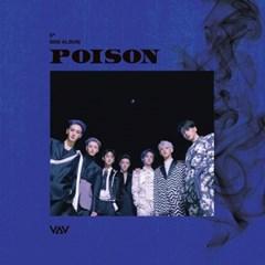브이에이브이 (VAV) - 미니5집 POISON