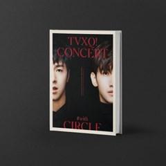 화보집/동방신기(TVXQ) - CONCERT/CIRCLE #with 공연