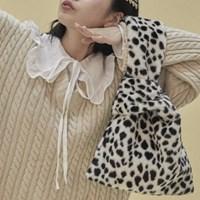 Eco fur bag_cheetah