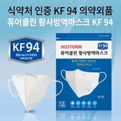 퓨어클린 황사미세먼지마스크 KF94 대형(50매)+소형(50_(1863498)