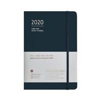 (2020 날짜형) WEEKLY PLANNER HARDCOVER 2020 A5