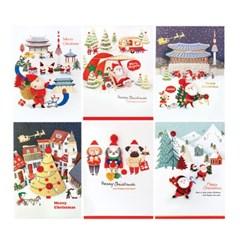 크리스마스카드 FS1032 Set(6종 한세트)