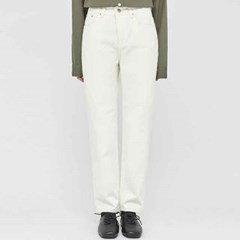 ally straight cotton pants (s, m, l)_(1367265)