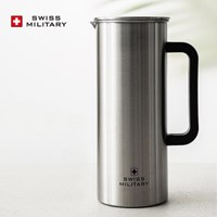 [스위스밀리터리] 클래식냉장고물병(HS1800)
