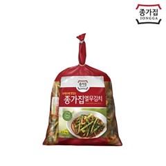 [종가집공식판매몰} 종가집 열무김치2.5kg