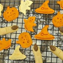 뉴할로윈 쿠키-호박유령.꼬마유령.마녀모자.손가락 총4개set