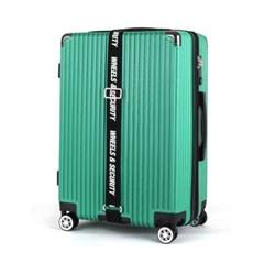 오그램 휠 마스터 28인치 그린 하드캐리어 여행가방