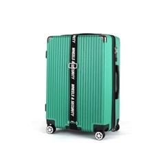 오그램 휠 마스터 20인치 그린 하드캐리어 여행가방