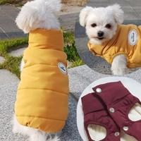 시크 조끼패딩 강아지패딩 강아지겨울옷 애견산책룩