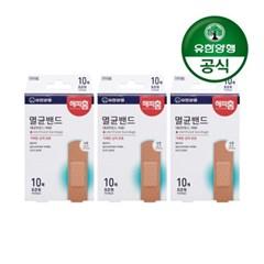 [유한양행]해피홈 멸균밴드(표준형) 10매입 3개(총 30매_(2155876)