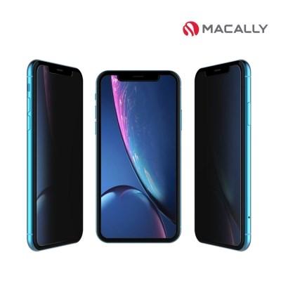 맥컬리 사생활보호 아이폰 11 11Pro 11ProMax 보안 필름