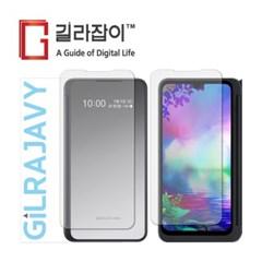 LG V50S 씽큐 듀얼스크린 고경도 액정보호필름 각1매