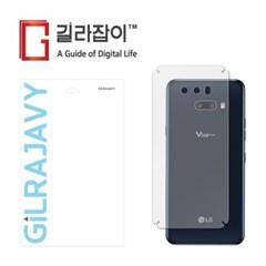 LG V50S 씽큐 리얼카본(투명) 후면보호필름 2매