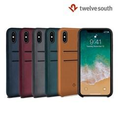 트웰브사우스 Relaxed Leather Pocket 아이폰X 케이스