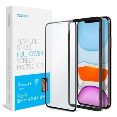 아이폰11/PRO/MAX 풀커버 강화유리 필름