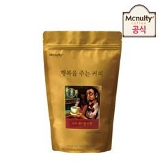 [맥널티] 분쇄 원두커피 1kg + 여과지 20매 증정/헤이즐넛/로스팅