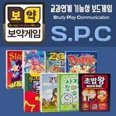 보약게임 S.P.C 시리즈 풀세트_(2576872)