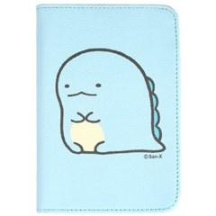 [스밋코구라시] 여권지갑(블루)_(1248731)