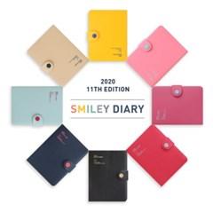 (2020 날짜형) 2020 SMILEY DIARY ver.11_(906333)