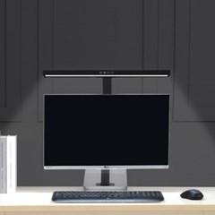 파파 LED와이드스탠드 500S (블랙)