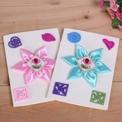꽃 자수 카드만들기(4인용)