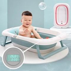 아기욕조 유아 신생아 다용도접이식 온도계 ba-7401-b_(2420912)
