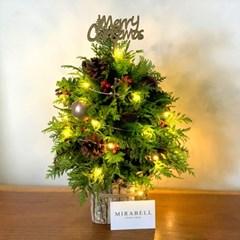 [텐텐클래스] (마포) 크리스마스 트리 만들기