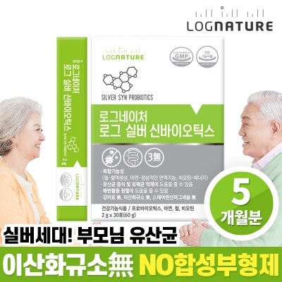 [로그네이처] 로그 실버 신바이오틱스 유산균 5박스 150포