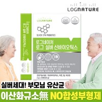 [로그네이처] 로그 실버 신바이오틱스 유산균 1박스 30포